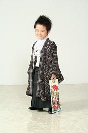 Seiko Matsuda kimono Kids