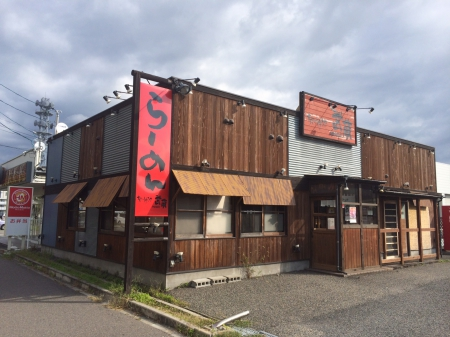 笹口店ショップ情報