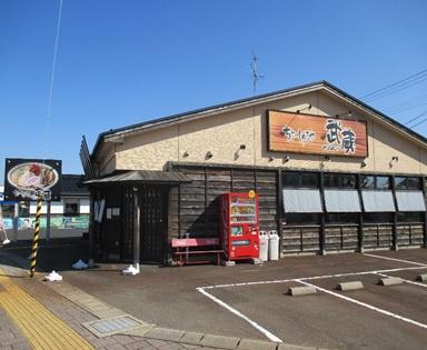ちゃーしゅうや武蔵 新松崎店ショップ情報