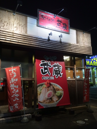 新発田ジョイタウン店ショップ情報