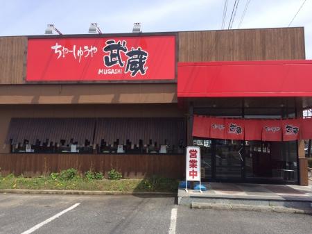 篠ノ井店ショップ情報