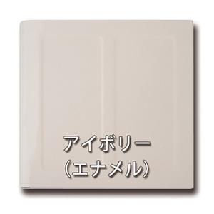 ネオ1.6 アイボリー