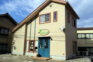 リラックスなサロンここちこぅぼ 野町店
