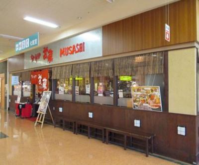 アピタ新潟西店ショップ情報